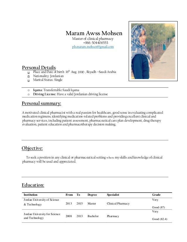 maram u0026 39 s new cv