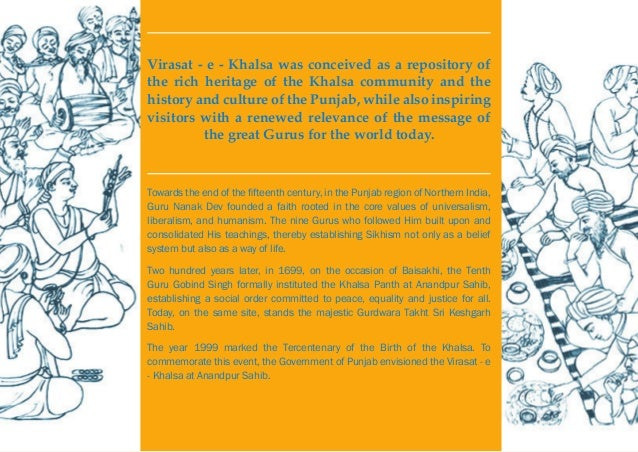 Virasat E Khalsa Museum Slide 3