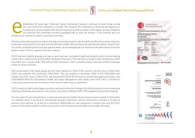 Company Profile English