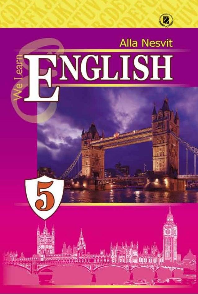 Гдз 11 Клас Англійська Мова
