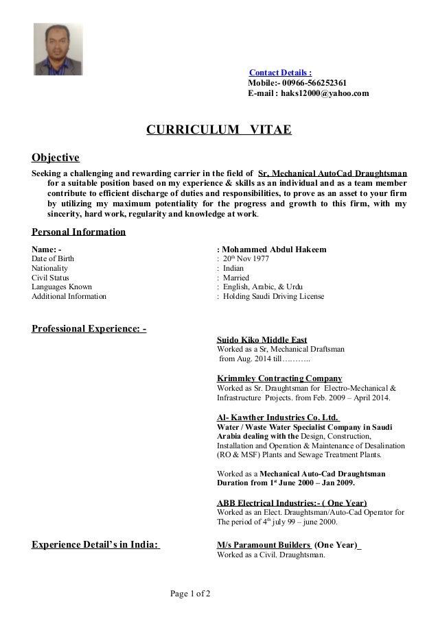 AutoCad Designer (1)