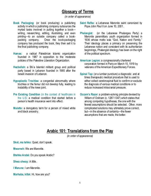 THE PROPHET EZEKIEL - Bible Study Guide