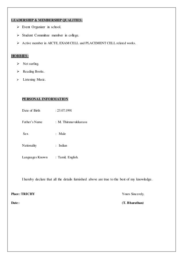 assistant professor bharathan resume