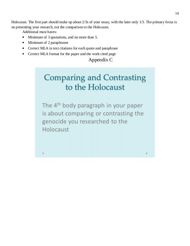compare and contrast essay on the holocaust