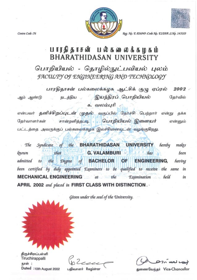 Valamburi_Edu.certificates