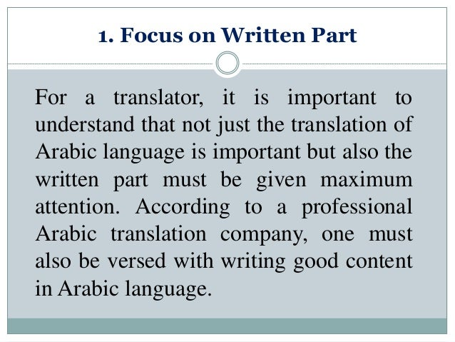 arabic translator