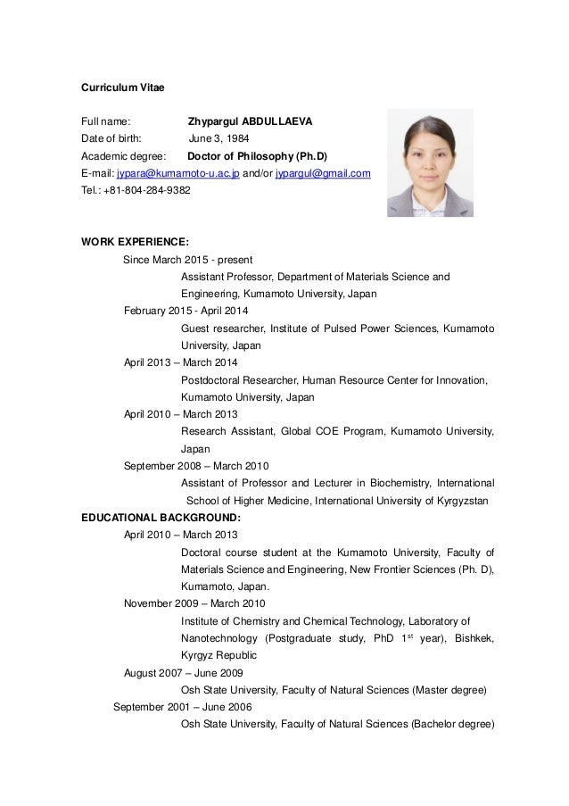 author cv  resume