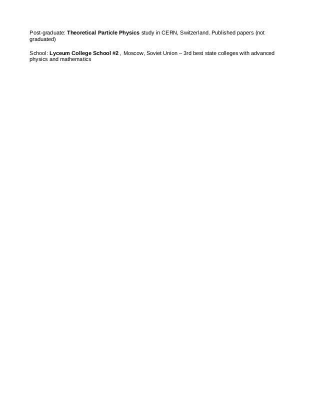 Serguei_Kouzmine_Resume