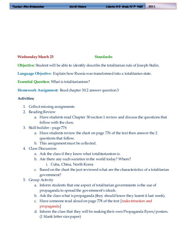 World History Lesson Plans – Hotel Rwanda Worksheet