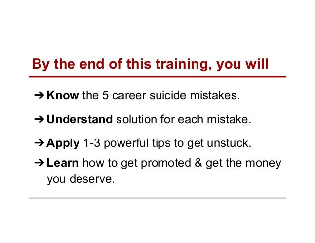 By the end of this training, you will ➔Know the 5 career suicide mistakes. ➔Understand solution for each mistake. ➔Appl...