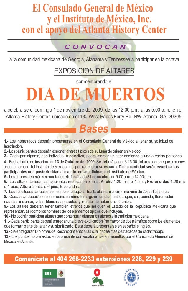 Convocatoria fotografia 2009 mexico