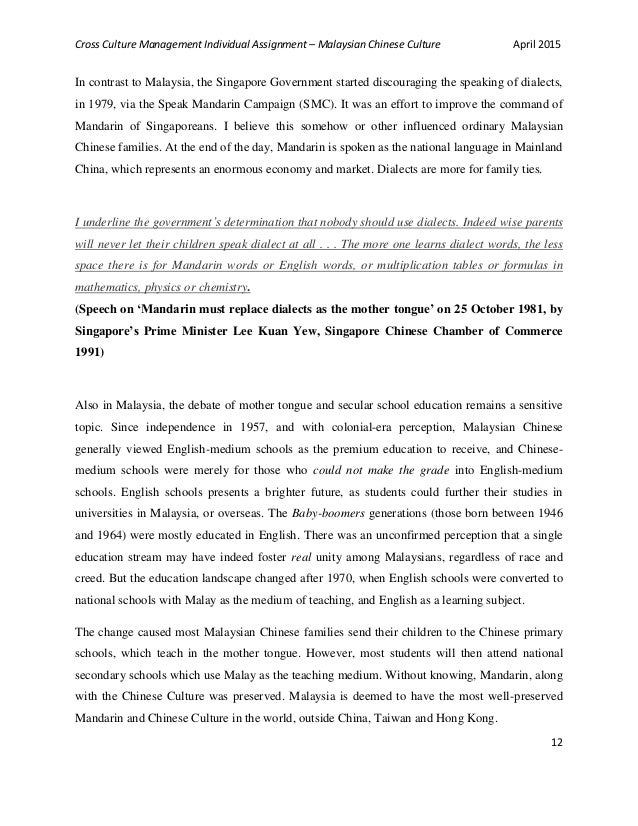 essay about chinese culture in malaysia For example, at a meeting of the chinese guild and associations of malaysia held in march, 1983, delegates passed a series of resolutions that were compiled in a joint memorandum to the ministry of culture, youth and sports.