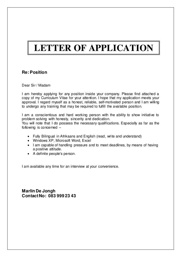 cover letter for engineer