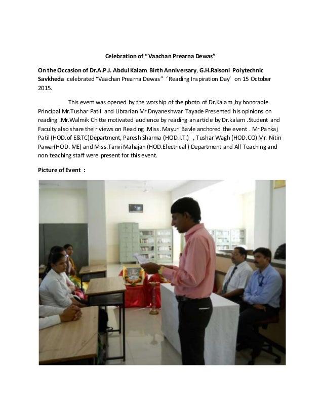"Celebration of "" Vaachan Prearna Dewas"" On the Occasion of Dr.A.P.J. Abdul Kalam Birth Anniversary, G.H.Raisoni Polytechni..."