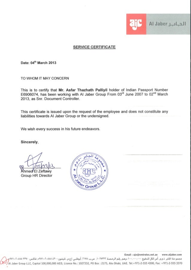 Project Request Letter To Company