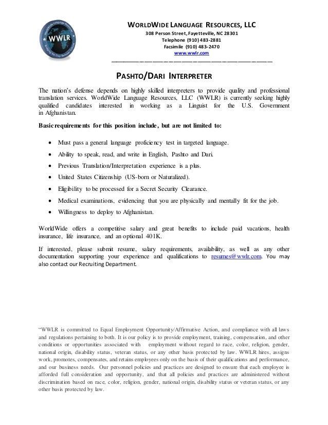 Pashto Dari Job Announcement