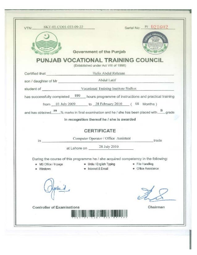 cv abdul rehman document controller