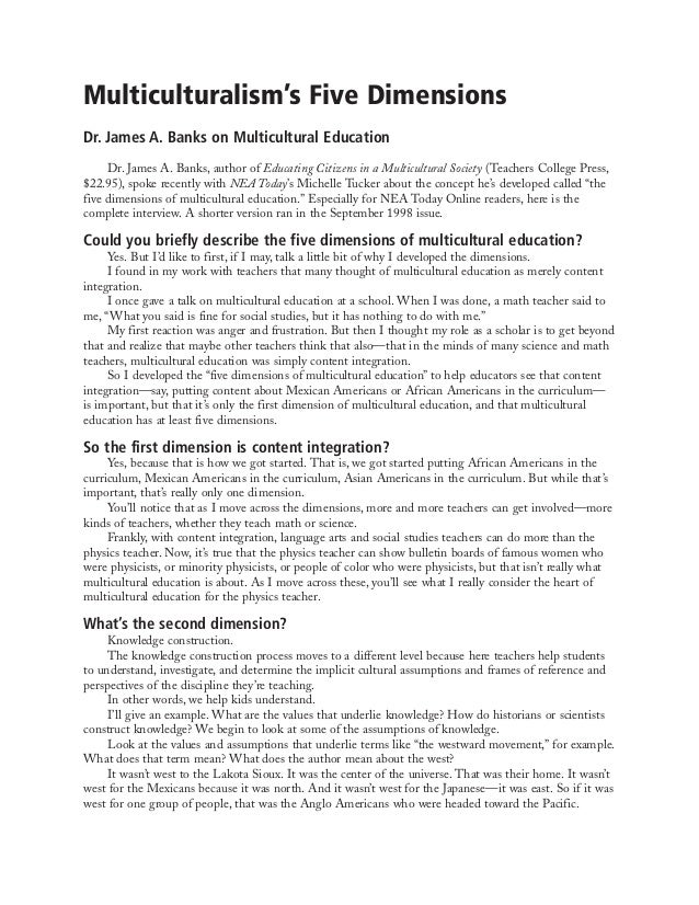 five dimensions of multicultural education