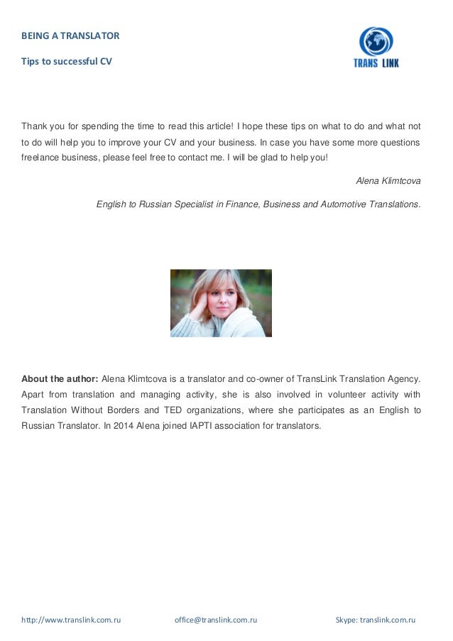 5 Dos And 5 Donts Of A Good Cv For Freelance Translator