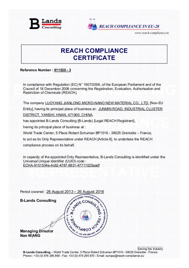 Reach Compliance Certificate Or