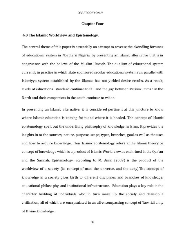 worldview essay high school curriculum