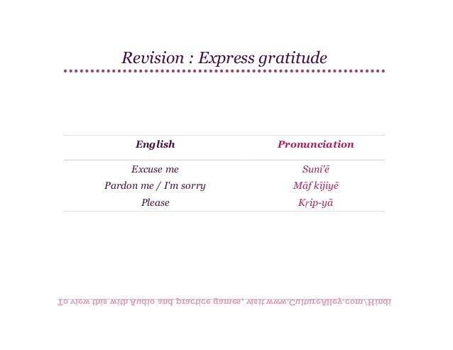 Basic Hindi | Lesson 5 | Etiquette conversation