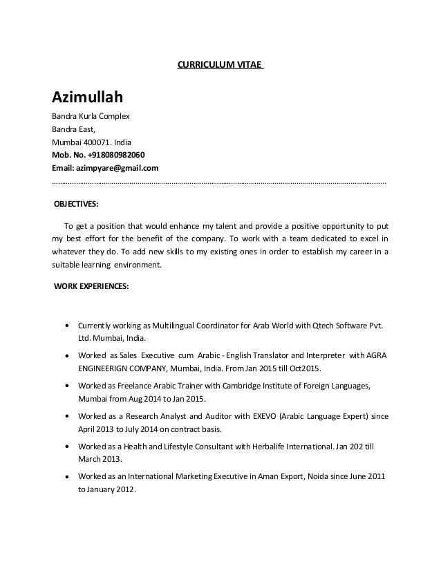 curriculum vitae azimullah bandra kurla complex bandra east mumbai 400071 india mob