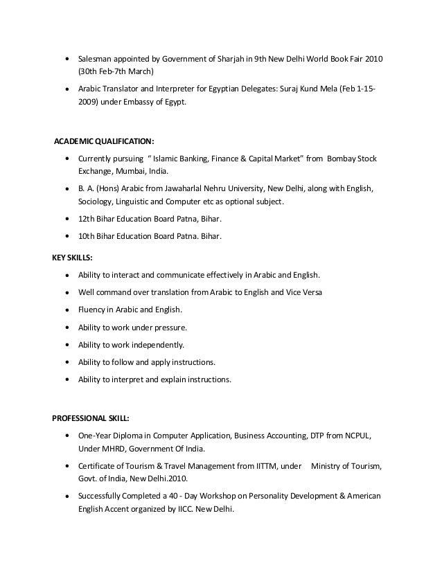 fbi linguist resume general career objective for resume examples