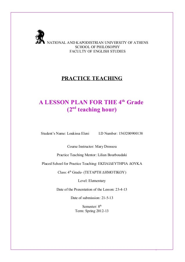 2ND LESSON PLAN