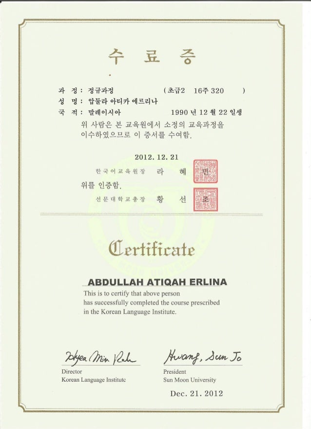 5. Korean Language Institute Certificate