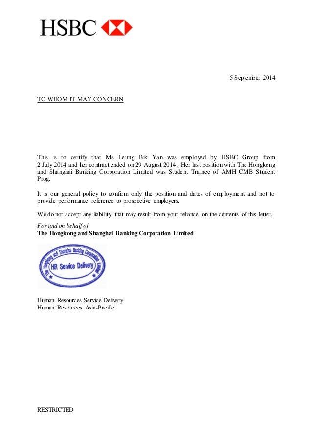 HSBC Employment Letter - Leung Bik Yan