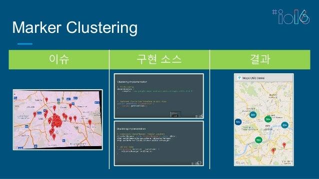 Marker Clustering 이슈 구현 소스 결과
