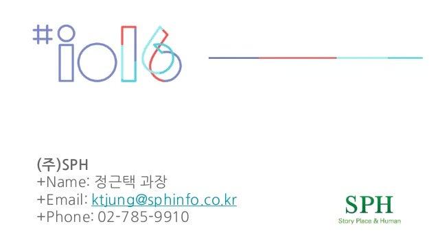 (주)SPH +Name: 정근택 과장 +Email: ktjung@sphinfo.co.kr +Phone: 02-785-9910