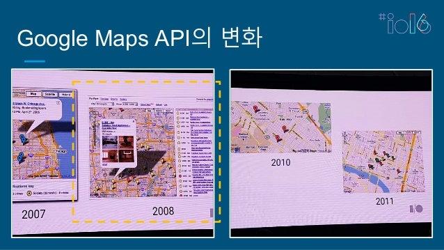 Google Maps API의 변화