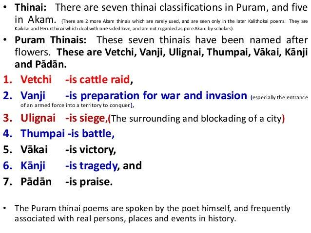 Tamil land and people (akam, purum, thinai, thurai etc  )