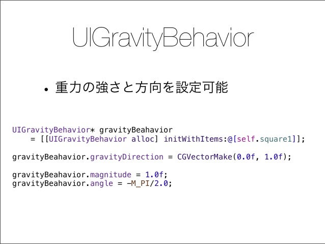 UIGravityBehavior UIGravityBehavior* gravityBeahavior = [[UIGravityBehavior alloc] initWithItems:@[self.square1]]; gravity...