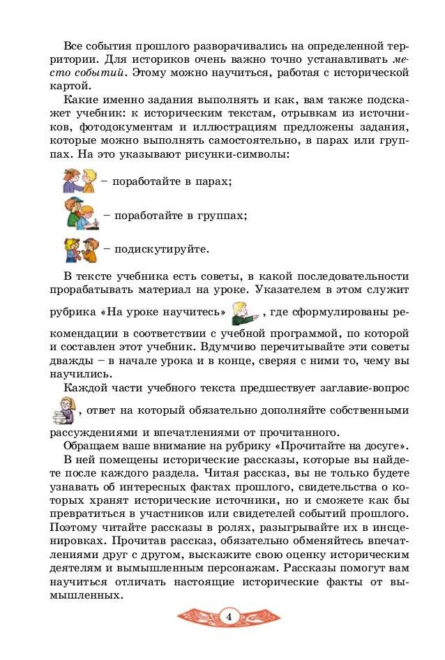 Немов р.с психология книга 1 общие основы психологии читать онлайн