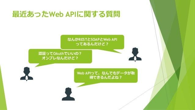 【第5回jduc】【勉強会】dynamics 365 web apiとの接し方 Slide 2