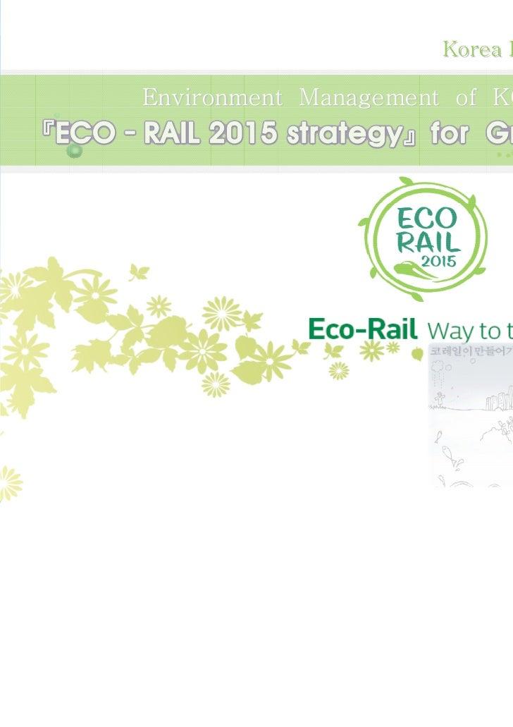 Nov. 2009                         Korea Railroad Corporation    Environment Management of KORAIL0