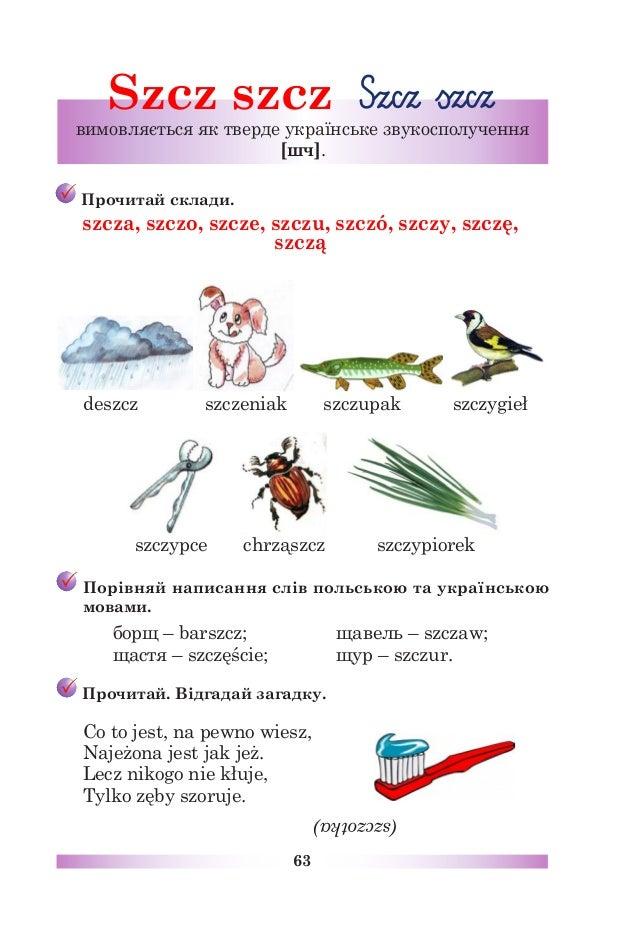 5 Klas Polskamovabilenka2013