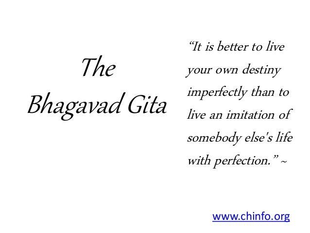 SHRIMAD BHAGAVAD GEETA IN GUJARATI EBOOK