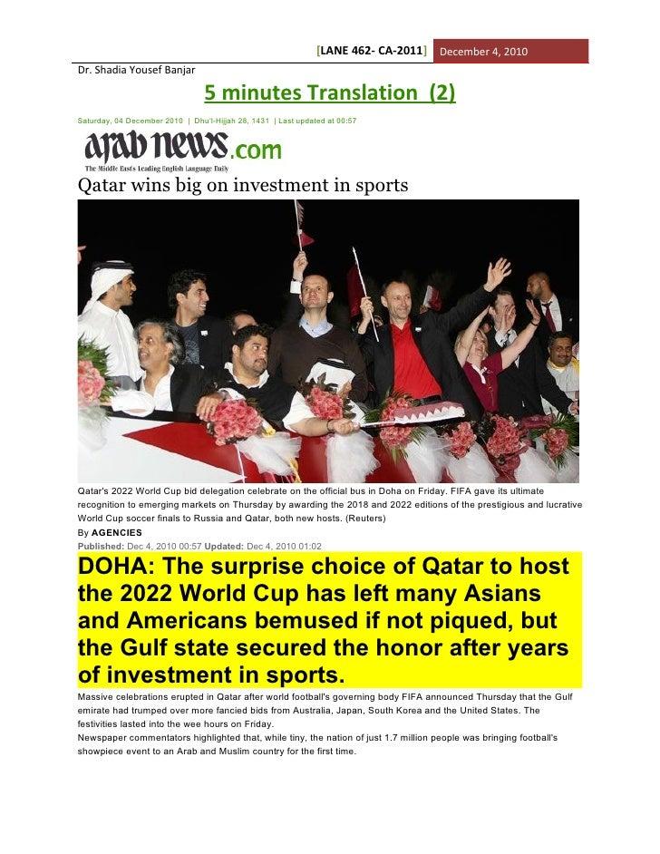 [LANE 462- CA-2011] December 4, 2010Dr. Shadia Yousef Banjar                                 5 minutes Translation (2)Satu...