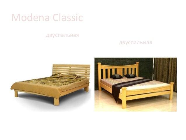 Modena Classic Кровать двуспальная VANESSA Кровать двуспальная INESS
