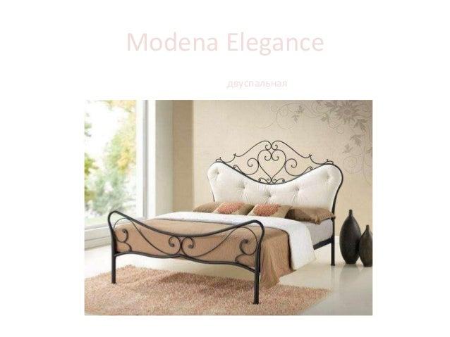 Modena Elegance Кровать двуспальная LEOMINA