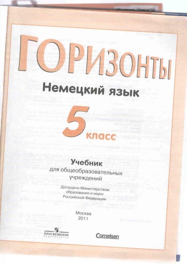 5 ny a