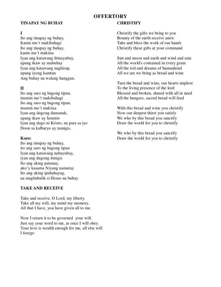 3rd Avenue ~ Aking hiling ( with lyrics ) - YouTube