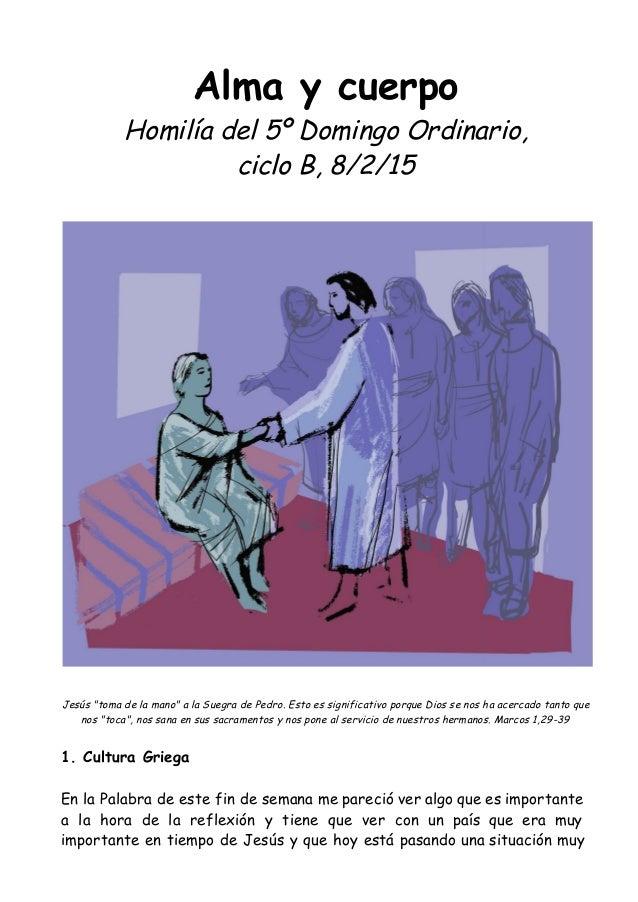 """Alma y cuerpo Homilía del 5º Domingo Ordinario, ciclo B, 8/2/15 Jesús """"toma de la mano"""" a la Suegra de Pedro. Esto es sign..."""