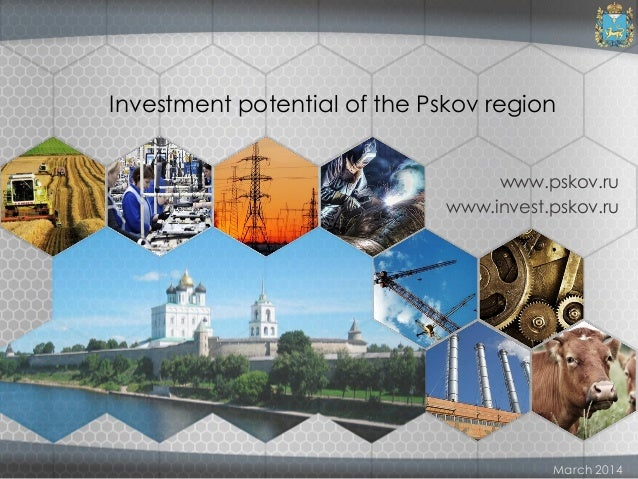 Investment potential of the Pskov region March 2014 www.pskov.ru www.invest.pskov.ru
