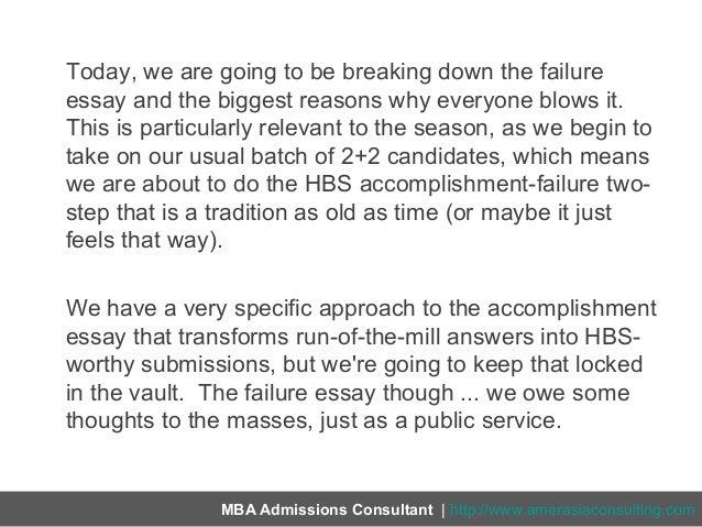 failure essay mba