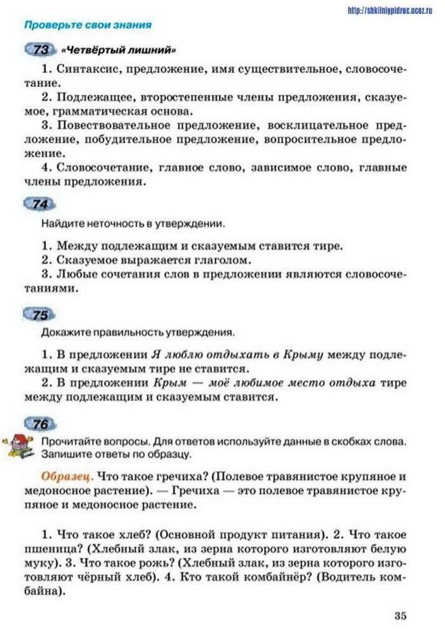 Рудяков фролова 11 класс